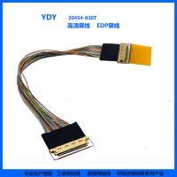 YDY 20454-030T高清屏线DEP屏线