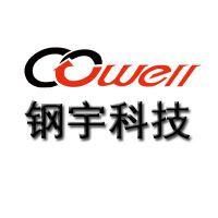 杭州钢宇科技有限公司
