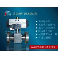 CNG专用高压不锈钢气动球阀Q641N