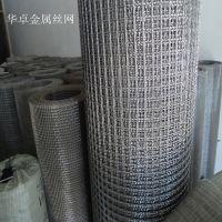 耐氯化物SAF2507双相钢丝网 2-300目海水过滤筛网