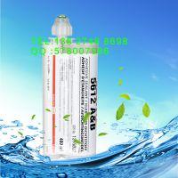 汉高乐泰5613环氧树脂胶用途 美国进口乐泰5613胶水价格 400ml