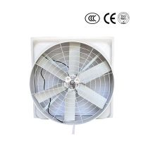 瑞泰负压风机工业排风扇降温静音大功率强力换气扇养殖工厂网吧1220型