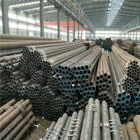 20#小口径无缝钢管、厂家现货13562007212