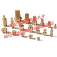 铜长头消声器/铜尖嘴消音器/宝塔形消声器/气动元件消声器