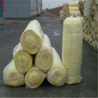 富达 15公分厚玻璃纤维毡 离心玻璃棉保温毡厂家直销