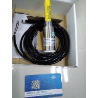 VAISALA风传感器/VAISALA风传感器