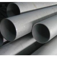 供应不锈钢工业管-TP316L不锈钢无缝管-规格齐全