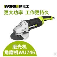 威克士WU746角向磨光机3000瓦大功率230mm切割角磨机WORX电动工具