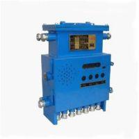 厂家直销KHP-1矿用带式输送机保护装置主机