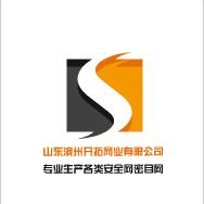 山东滨州开拓网业有限公司