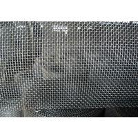 热镀锌铁丝网规格铁丝网片 厂家