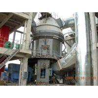 中速磨煤机_专业煤粉制备60年生产厂家