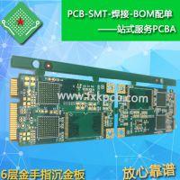 PCB线路板、SMT贴片、DIP焊接,电源板、控制器主板-深圳方星科技有限公司