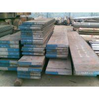 供应Cr12Mo1V1冷作模具钢 切割开条 专业配送商