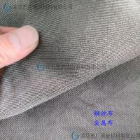 工厂批发隔热不锈钢金属纤维带 40mm防火燃烧器金属纤维网布