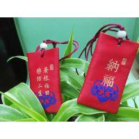 祈福袋香包香囊袋 小孩儿童脖子平安符挂件采用涤纶丝制作布标服饰产品