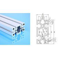 上海铝型材厂家4080国标重型铝材可定做铝材框架货架