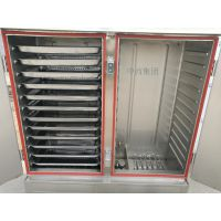 中西 蒸柜24盘1390*550*1480 电燃气两用 库号:M7494 型号:LN19-24