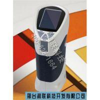 精密色差仪 HP-C216精密色差仪的使用方法