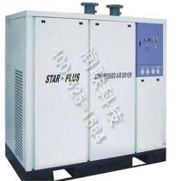 辽源冷凍式幹燥機 冷凍式幹燥機LD专业快速