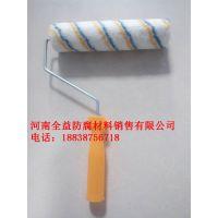 9寸滚筒刷 黄蓝条化纤材质 涂料滚筒批发 厂家多种尺寸可定制