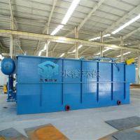 废水处理气浮机设备厂SHPF 溶气气浮机 型号齐全 水衡环保