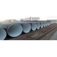渤洋燃气管道专用3pe防腐碳钢无缝钢管用途范围