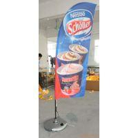 龙华4S店专用广告旗杆/注水广告旗杆/塑料广告旗杆