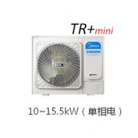 北京美的中央空调新款家用MDVH-V120W/N1-5R0(E1)