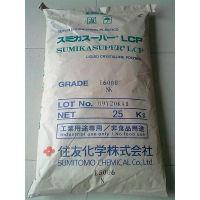 华南一级代理LCP/日本住友/SZ6506HF-B电线电缆级 电动工具配件