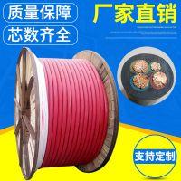 青岛汉河电缆高压电线电缆厂家供应