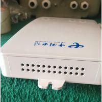 中瑞塑料24芯光缆终端盒24芯壁挂式光纤分纤盒厂家直销