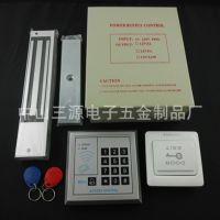280KG磁力锁/电磁锁/门禁磁力锁/电控锁
