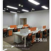 北京员工工位 电脑桌 话务桌 会议桌 老板台 文件柜