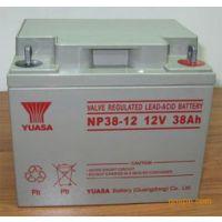 汤浅蓄电池NP38-12 电源电话136413479317