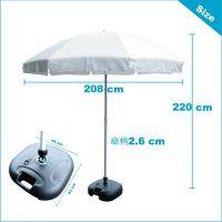 供应高档沙滩遮阳伞、户外遮阳伞、广告太阳伞