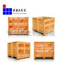 熏蒸木箱 大型设备木箱定做 上门测量尺寸加固服务一条龙