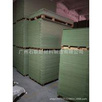 广州厂家直销PVC防臭虫床板学生宿舍床板 不发霉