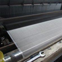 抽油烟机过滤网 过滤网的规格 不锈钢网100目