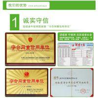 湖南闪星锑业厂家直销PVC电缆用三氧化二锑阻燃剂