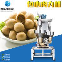南宁商用小型肉丸机,包心肉丸机,火锅丸子机器