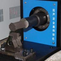 斯普特设备 SPT-35KHz超声波金属焊接机 线材 五金焊接
