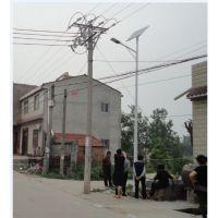 雅安市12V 5米20瓦太阳能路灯景观灯多少钱
