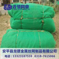 各种规格防尘网 保定建筑工地防尘网 环保盖土网