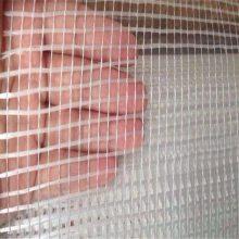 玻纤网格布厂家 墙面网格布 墙角护角条