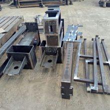 北京同兴伟业专业生产CNC加工中心、不锈钢零件加工,科技产品,钣金加工
