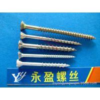 容桂螺钉厂,高强度自攻螺钉,卫浴洁具专用自攻螺钉螺丝生产厂家