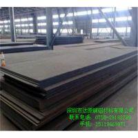 深圳QSn4-3环保锡青铜板弹性好