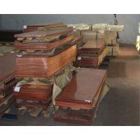 超薄红铜板T1铜板批发价