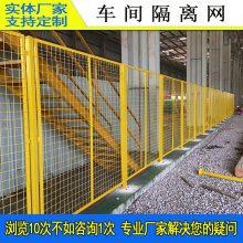 热销车间分隔栏杆厂家 海南厂房护栏网 海口园林防护网